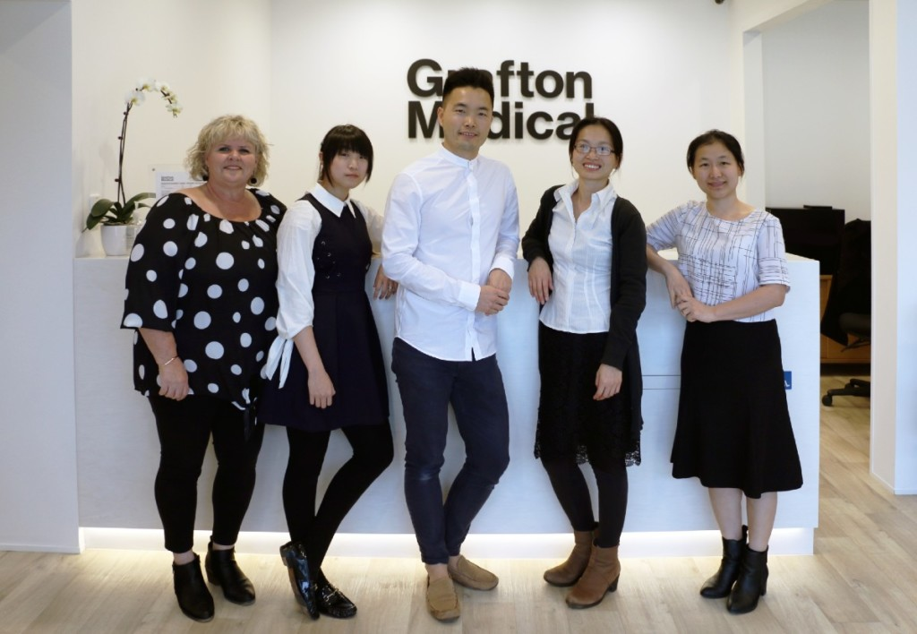Grafton Medical Centre Team